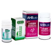 (即期品)康健肽-穩安醣肽素(500mg/60顆/盒)+葡萄多酚組合(600mg/120顆/盒)
