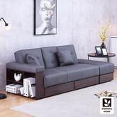 【多瓦娜】-魔力沙發床/二色灰色