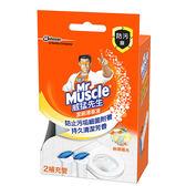 威猛先生 潔廁清香凍補充管-熱帶陽光 38g*2【愛買】