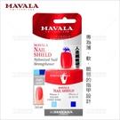 美華麗人造纖維硬甲油(5mLX2劑)MAVALA瑞士[33781]