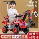 兒童電動挖掘機可坐人男孩遙控越野車挖土機工程車勾機充電玩具車 快速出貨