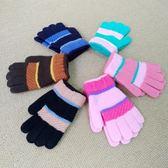 男女寶寶兒童秋冬款時尚可愛毛線針織手套 全指五指保暖防寒手套