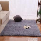 北歐純色長方形客廳茶幾地毯長毛絨臥室床邊地毯床前毯榻榻米定制CY『小淇嚴選』