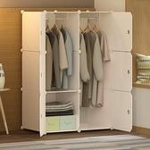 衣櫃 簡易衣柜宿舍單人布衣櫥現代簡約出租房用塑料收納小柜子家用臥室TW【快速出貨八折鉅惠】