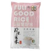 樂米穀場-花蓮富里珍珠香米2kg【愛買】
