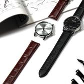 積優手錶帶男士真皮針扣代用皮錶帶女 歐韓流行館
