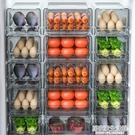 抽屜式冰箱收納盒神器保鮮盒水果食物雞蛋大...