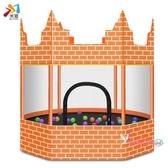 蹦蹦床 城堡蹦蹦床家用兒童室內外增高寶寶彈彈床小孩家庭戶外跳跳床T