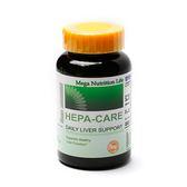 [即期優惠]營養生活甘好康軟膠囊(鹿肝+胺基酸+B群+卵磷脂)   90顆/瓶