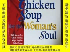 二手書博民逛書店Chicken罕見Soup for the Woman.s Soul 英文原版Y10980 Chicken S