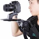 手持穩定器 肩托架攝像機支架手持穩定器單反相機DV攝影肩架肩扛配件佳能索尼 亞斯藍