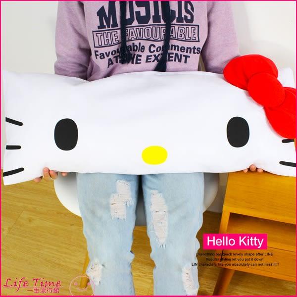 《下殺699免運》日貨 Hello Kitty 凱蒂貓 正版 大臉雙人枕頭 男友枕 抱枕 靠枕 禮物 B16202