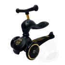 【輸碼JIAECAR折300】【限量款】奧地利 Scoot&Ride Cool 飛滑步車/滑板車-黑金【佳兒園婦幼館】