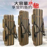 全館83折漁具包魚竿包輕便型1.25米清倉多功能1.3米超輕桿包