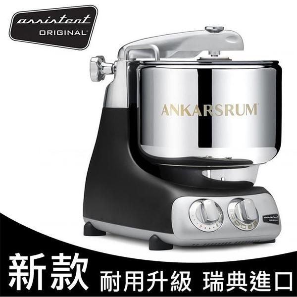 【南紡購物中心】【Assistent Original】瑞典頂級奧斯汀全功能桌上型攪拌機 - 黑色 AKM6230B