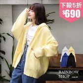 韓版寬鬆針織連帽外套-P-Rainbow【A08629】