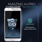 NILLKIN SAMSUNG Galaxy J5(2016) Amazing H+Pro 防爆鋼化玻璃貼