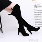 長靴女過膝高跟長筒靴顯瘦時尚女靴子【快速出貨】