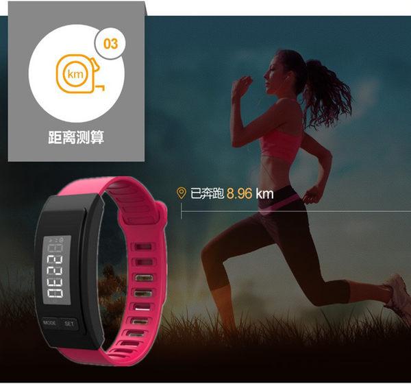 多功能計步器 手環老人走路記步手錶學生跑步運動卡路里路程計算 美芭QM