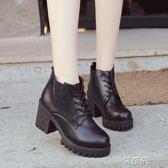馬丁靴 女靴子歐美英倫時尚馬丁靴短筒靴圓頭高跟前繫帶時尚保暖 艾維朵