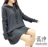 EASON SHOP(GW3393)實拍韓慵懶風閨蜜裝坑條紋加厚圓領長袖連帽毛衣針織連身裙洋裝女上衣服膝上裙