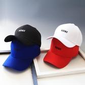 帽子男生街頭韓版白色百搭棒球帽夏季鴨舌帽女潮流帥氣嘻哈帽學生