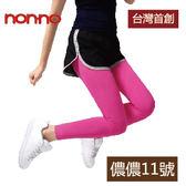 non-no(2入)儂儂褲襪-運動壓力褲襪-26023