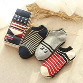 襪子 薄款船襪男純棉男士棉襪防臭男襪低筒運動淺口隱形襪子男短襪 米蘭街頭
