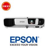 EPSON 愛普生 EB-S41 亮彩商用投影機 3300流明 SVGA  10,000小時燈泡壽命 公司貨