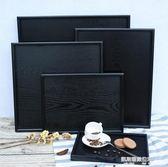 托盤日式長方形黑色酒店木托盤 木制軟裝托盤大號盤子 歐式茶水杯托盤  凱斯盾數位3c