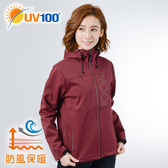 UV100 防曬 抗UV 防風保暖-軟殼連帽女外套-側邊開口