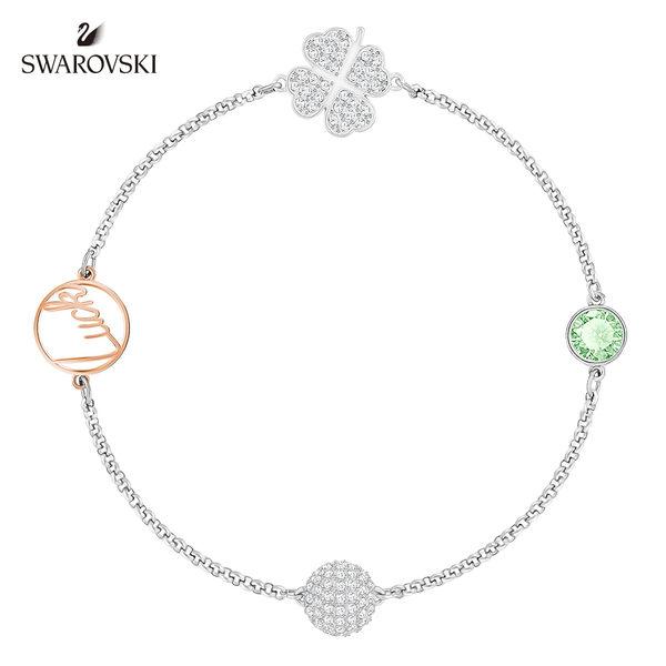 施華洛世奇 Remix Collection Clover 純淨迷人綠色 幸運草飾鏈