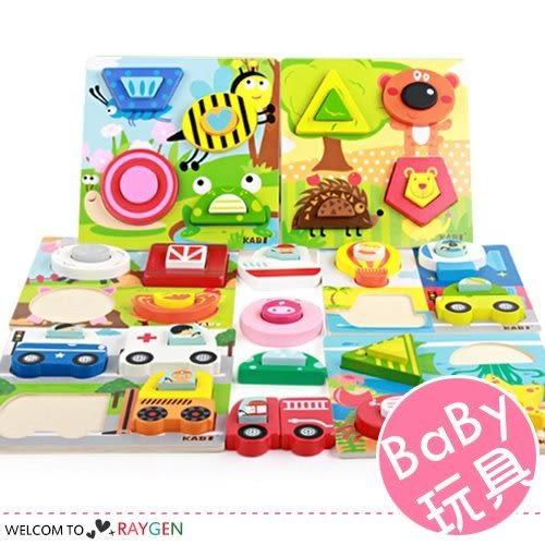 木製卡通立體場景拼圖積木 益智玩具