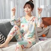 睡衣女士春秋季梭織純棉綢薄款夏季長袖綿綢人造棉兩件套裝家居服 小艾新品