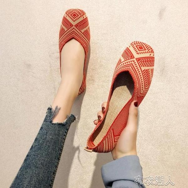 老北京布鞋女2秋季新款時尚大碼百搭平底一腳蹬41-43孕婦 布衣潮人