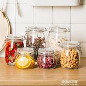 玻璃密封罐食品雜糧腌泡蜂蜜檸檬儲物罐帶蓋百香果酵素瓶儲存罐子  朵拉朵衣櫥