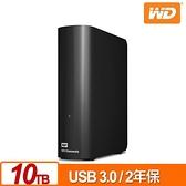 WD Elements Desktop 10TB 3.5吋外接硬碟(SESN)