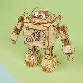 Robotime 若態 DIY 木質立體拼圖音樂盒【RB010】曼徹斯特機器人