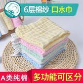 5條裝360度旋轉嬰兒口水巾圍嘴純棉紗布