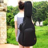 吉他袋加厚加棉民謠木吉他包39寸40寸41寸雙肩琴包防水背包YYS 伊莎公主