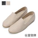 【富發牌】秋涼午後時光豆豆鞋-黑/奶茶 1DC53