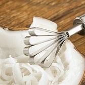 430不銹鋼椰子刨椰子刮肉器挖椰肉 魚鱗刨 廚房料理水果 魚工具 米菈生活館【K075】