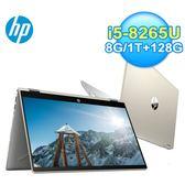 【HP 惠普】Pavilion x360 14-cd1051TX 14吋觸控翻轉輕薄筆電 【買再送電影兌換序號1位】