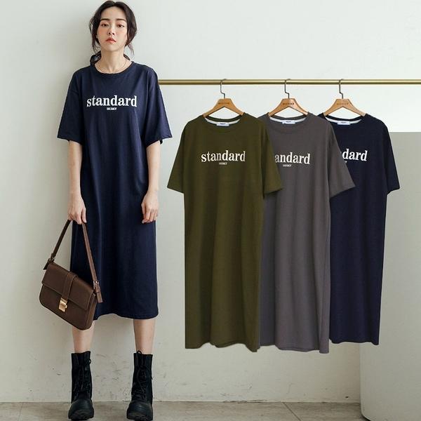 現貨-MIUSTAR standard標準字體膠印棉質洋裝(共3色)【NJ0839】