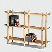 【水晶晶家具/傢俱首選】SY1203-4波爾克120×80cm三格書架