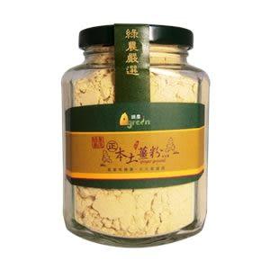 【綠農】本土薑粉 100g/罐 一罐