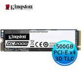 Kingston 金士頓 KC2000 NVMe PCIe Gen 3x4 500GB  SSD 固態硬碟 (SKC2000M8/500G)