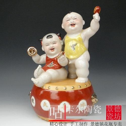 景德鎮 陶瓷器 人物擺件