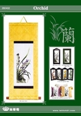 手工藝.DIY十字繡材料包  蘭  260402  十字繡材料包.手工藝材料.DIY刺繡&繡花(9CT)