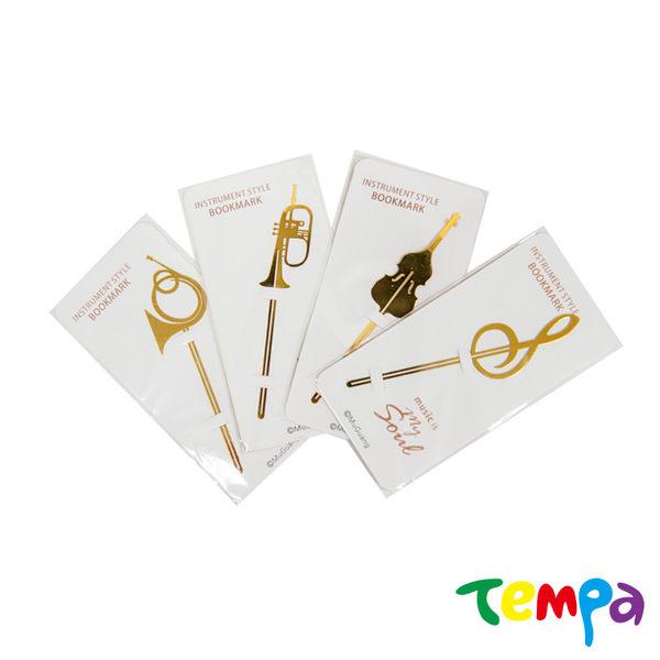 【Tempa】西洋樂器金屬書籤